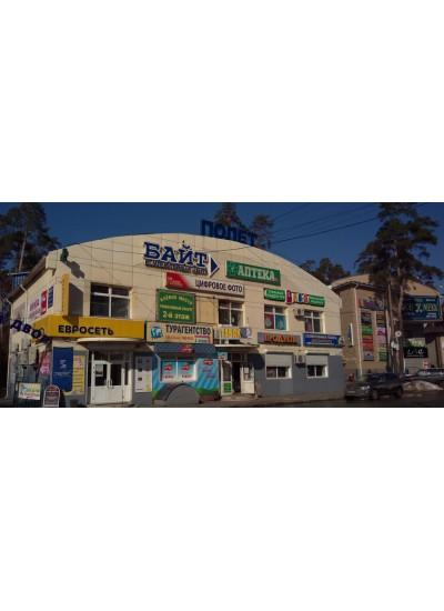 Межкомнатные и входные двери в Жуковском
