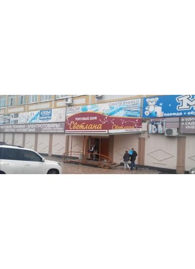 Межкомнатные и входные двери в Куровском