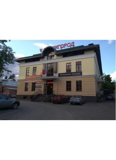 Межкомнатные и входные двери в Звенигороде